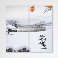 tb651-멀티액자_한국의아름다운겨울