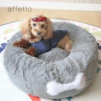 아페토 (커버분리형) 럭셔리 도넛방석- 그레이 L
