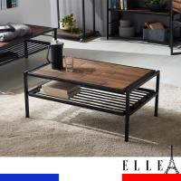 ELLE 엘르 소나무원목 스틸 수납형 테이블 TR008
