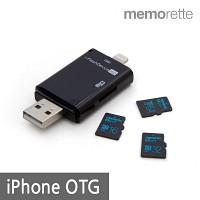 [메모렛] 아이폰 OTG USB메모리 MS100i 32GB