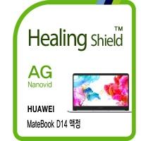 화웨이 메이트북 D14 저반사 액정필름 1매(HS1766019)