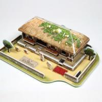 3D입체퍼즐 한국의 전통가옥 초가 [CK012]