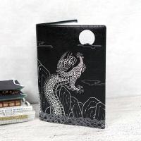 [VENHO] 백룡도 여권케이스