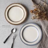 [2HOT] 헨느 포트맘 6인치 접시