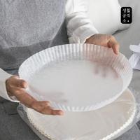 [생활공작소] 접시형 종이호일 50매 x 2입(중형)