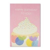 홀마크 생일 축하 카드(아이스크림)-KED2219