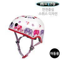 마이크로킥보드공식_아동용 헬멧 코끼리 M(53~57cm)