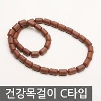 [힐링스톤] 오리지널 건강목걸이 C  (HS-502C)  원적외선건강목걸이 근육피로회복 남녀공용 선물용으로 인기