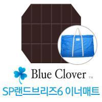 [Blue Clover] 블루클로버 SP랜드브리즈6 이너매트 /휴대용매트/침낭매트/바닥매트/캠핑매트