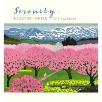 2019 캘린더 Serenity: Kazuyuki Ohtsu