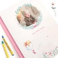 [편집대행] 0608 포토북 - 곰돌이 푸 , 행복한 시간