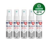 [유한양행]해피홈 살균소독액 30mL 5개