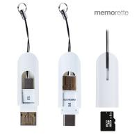[메모렛] MI-OR006 PC & 스마트폰 C타입 OTG 리더기