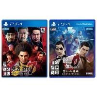 PS4 용과같이7 + 용과같이제로 한글판