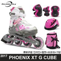 (RB) 2017 피닉스XT-G 큐브세트(헬멧+보호대+가방)