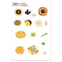 A1971-꾸밈인스스티커_음식메뉴1