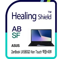 젠북 UX580GD 논터치 안티블루 액정+외부3종필름 세트