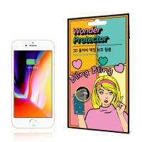 [원더프로텍터] 아이폰7/8플러스 풀커버 액정보호 필름 2매