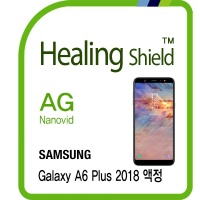 삼성 갤럭시 A6 플러스 2018 저반사 액정보호필름 2매
