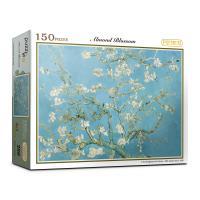 150조각 아몬드나무 직소퍼즐 PL260