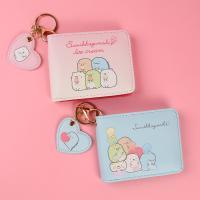 스밋코구라시 귀여운 하트 키링 포켓 지갑