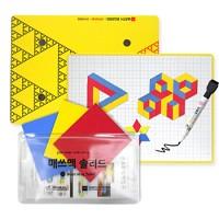 매쓰보드+매쓰맥 솔리드 (Math Board+Math Mag Solid) - 수학학습준비물