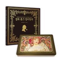 아르누보 색연필 36색(틴)+셜록 홈즈 컬러링북 세트