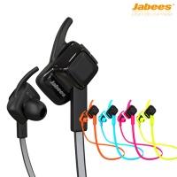 Jabees 블루투스 무선 이어폰 beatING (윙 타입 이어후크 / IPX 방수 / 핸즈프리)