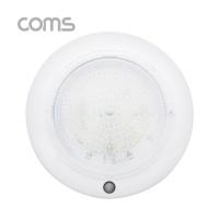 LED 동작감지 센서 원형 램프 LCLV1309