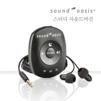 Sound Oasis 학습집중기2 S-002 백색소음 스터디머신2