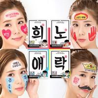 반8 남치니 감정표현 포인트 시트팩 4종 택1