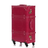 [MXM] 헤라 21인치 핑크 기내용 클래식빈티지캐리어 여행가방