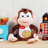 토킹햄스터&친구들[원숭이]