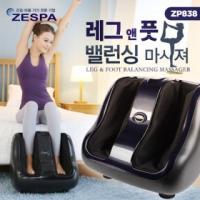 레그 앤 풋 밸런싱 발마사지기 -ZP838-