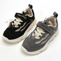 호프스타 507 어글리 아동 운동화 신발