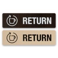 안내표지 표지판 알림판 표찰 반납- RETURN 우드