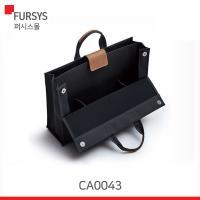 퍼시스액세서리 SWS시리즈 가방 CA0043