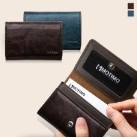 [남성카드.명함지갑]보노(네츄럴)수제가죽 명함지갑
