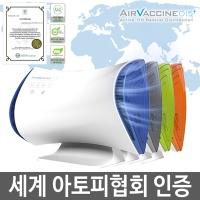[AirVaccine] 에어백신 015+ (PLUS) 공기정화기