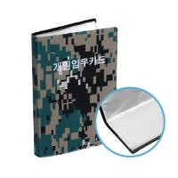 신형군용개인임무카드40P (개)
