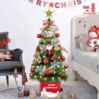 앳홈 레드팝리본 크리스마스 트리 / 1m 솔트리