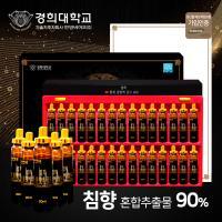 명품 황제침향액 골드600 20ml X 30병 [+쇼핑백]