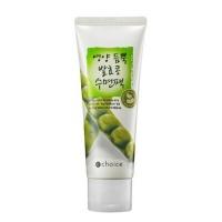 프럼네이처 피부가 마시는 발효콩 수면팩 70g