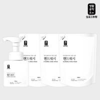 [생활공작소] 핸드워시 용기 250ml + 리필 200ml x 3개