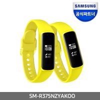 삼성 스마트밴드 갤럭시 핏e 옐로우 SM-R375NZYAKOO