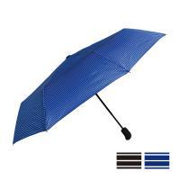 14000 베이직 완전자동우산