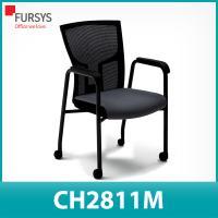 (퍼시스 CH2811M) 퍼시스 의자/연세대의자/패브릭