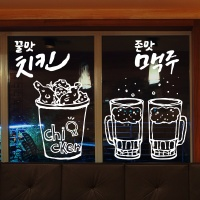 idk472-꿀맛치킨 존맛맥주
