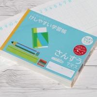 잘지워지는 화학상 수상작 ..나카바야시 초등 10+2칸 산수노트 10권/팩-가로형 NB51-S7ML
