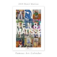[2019 명화 캘린더] Henri Matisse 앙리 마티스